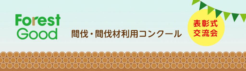 banner-03a-2